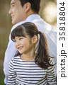 아빠와딸의데이트 35818804