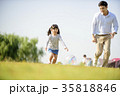 아빠와딸의데이트 35818846