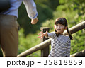 아빠와딸의데이트 35818859