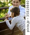 아빠와딸의데이트 35819840