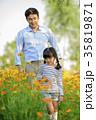 아빠와딸의데이트 35819871