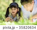 아빠와딸의데이트 35820634