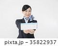 航空券を持つCA キャビンアテンダント 35822937
