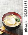 カブと油揚げの味噌汁4 35824163