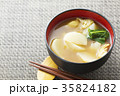 カブと油揚げの味噌汁7 35824182