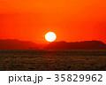 瀬戸内の夕日と浮島現象 35829962