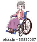 車椅子 シニア 女性 35830067