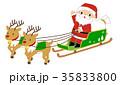 クリスマス サンタクロース トナカイのイラスト 35833800