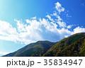 山 秋 空の写真 35834947