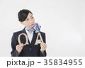 Q&A CA キャビンアテンダント 35834955