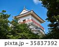 久保田城御隅櫓 久保田城 御隅櫓の写真 35837392