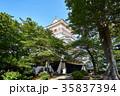 久保田城御隅櫓 久保田城 御隅櫓の写真 35837394