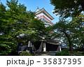 久保田城御隅櫓 久保田城 御隅櫓の写真 35837395