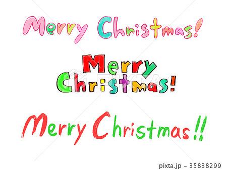 メリークリスマス 文字のイラスト素材 [35838299] , PIXTA