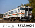 列車 乗り物 キハ48の写真 35839924