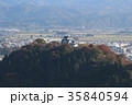 越前大野城 城 紅葉の写真 35840594