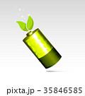 バッテリー バイオ デザインのイラスト 35846585