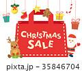 クリスマスセール セール クリスマスのイラスト 35846704