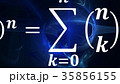 Math equations flying and disappearing in distance 35856155