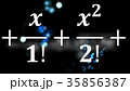Math equations flying and disappearing in distance 35856387