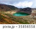 蔵王 お釜 活火山の写真 35856558