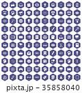 六角 六角形 100のイラスト 35858040