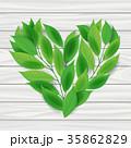 ハート ハートマーク 心臓のイラスト 35862829