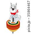 戌年 年賀状 犬のイラスト 35864467