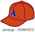 衣類 帽子 キャップ 35865672