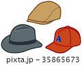 衣類 帽子セット 35865673