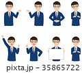 スーツ 就職活動 上半身のイラスト 35865722