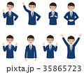 スーツ 就職活動 上半身のイラスト 35865723