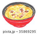 親子丼 35869295