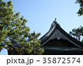 空 晴れ 屋根の写真 35872574