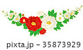 花 和風 植物のイラスト 35873929