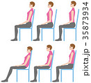 椅子 座る 姿勢のイラスト 35873934