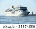 豪華客船 大阪港 コスタ・ネオロマンチカの写真 35874659