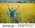 Handsome happy boy child enjoy posing summer 35875527