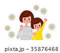 親子 元気 娘のイラスト 35876468