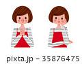 女性 主婦 喜ぶのイラスト 35876475