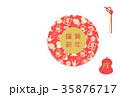 年賀状 戌 戌年のイラスト 35876717