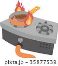 燃える 火 炎のイラスト 35877539