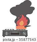燃える 炎 煙のイラスト 35877543