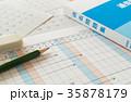 教育 勉強 スケジュール 予定表 学習 資格取得 35878179