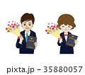 卒業証書 卒業生 花束のイラスト 35880057