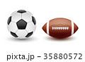 ボール 玉 球のイラスト 35880572