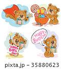 くま クマ 熊のイラスト 35880623