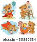 くま クマ 熊のイラスト 35880634