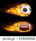 ボール 玉 球のイラスト 35880688