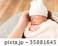 眠る 赤ちゃん 人物の写真 35881645